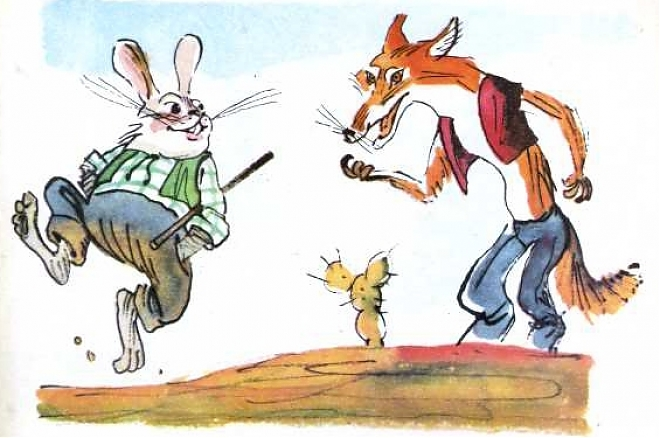 Рисунки к сказке братец кролик и братец лис
