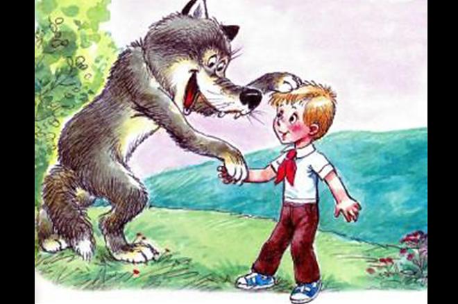 Симфоническая сказка петя и волк скачать музыку