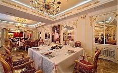 Фото Рестораны
