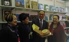 Фото ІІ Евразийская международная книжная выставка-ярмарка