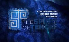 Фото Фестиваль современной этнической музыки «The Spirit of Tengri»/Шоу Dhafer Youssef