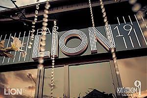 Фото Bar Lion 19