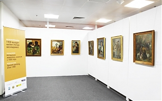 """Фото Дворец Мира и Согласия, Центр Современного Искусства """"Куланши"""""""