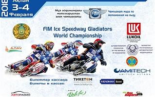 фото Чемпионат мира по мотогонкам на льду 2018