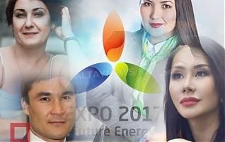 Фото К подготовке волонтеров EXPO в Астане планируют привлечь звезд