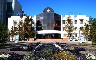 Фото Казахский драматический театр им. К. Куанышбаева