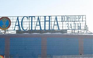 Фото КГКП «Астана»