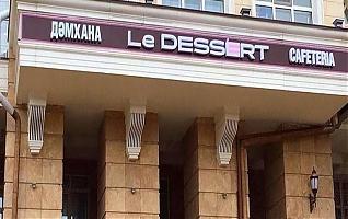 Фото Le Dessert