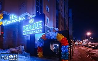 Фото Lounge bar BARRUS