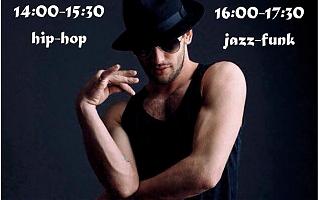 Фото МК Артема Колмогорова (СПб): Jazz Funk, Hip-Hop