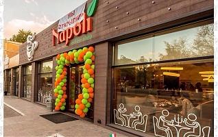 Фото Napoli coffeeshop