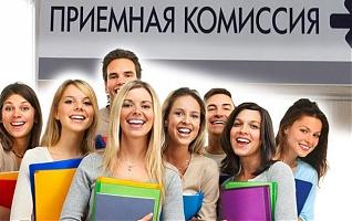 фото Приемная комиссия КАЗГЮУ начала свою работу!
