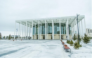Фото Театр Astana Ballet