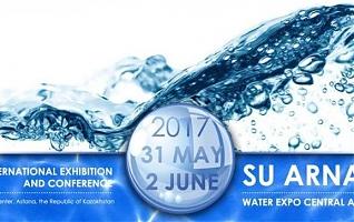 Фото Выставка «Su Arnasy – Water Expo Central Asia-2017»