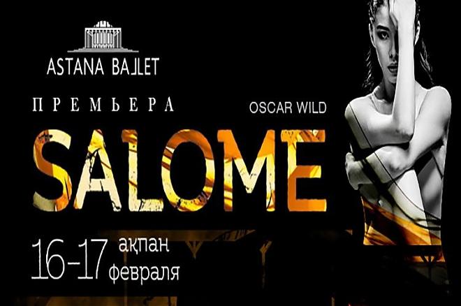 Слайдер Балет «Саломея»