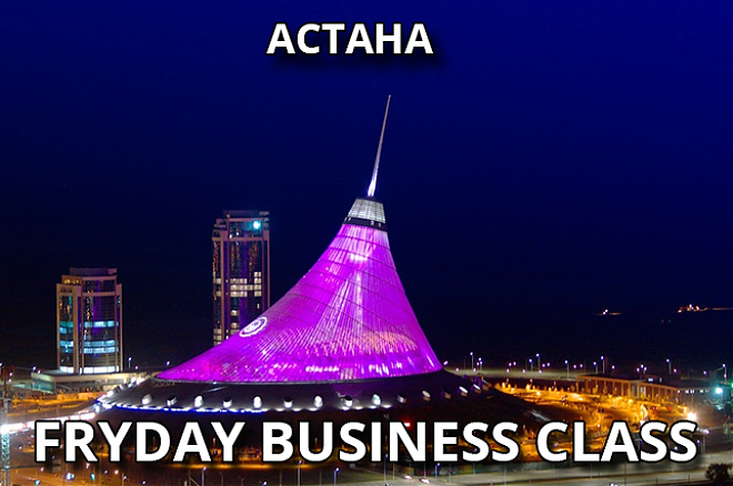 Слайдер Fryday business class at the Sultans restaurant