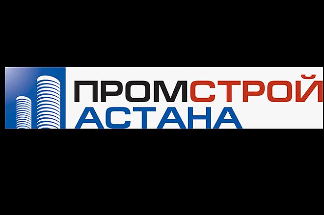 Слайдер «Промстрой-Астана 2016»