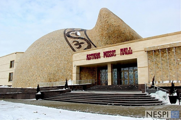 фото Astana Music Hall