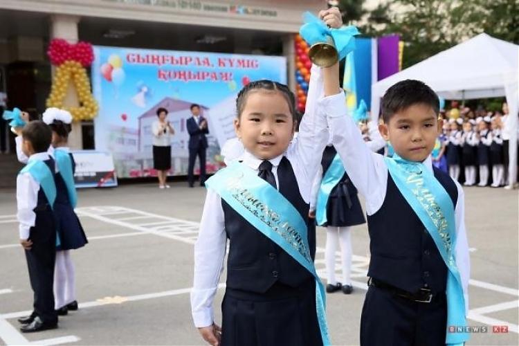 фото День знаний в Астане перенесут на 2 сентября из-за совпадения с праздником Құрбан айт