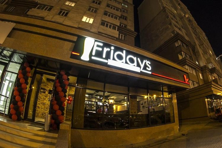 фото Friday's