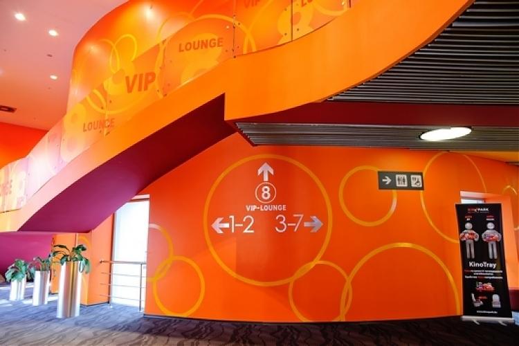 фото Kinopark 8 3D (Сары-Арка)