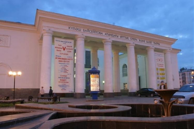 фото Национальный театр оперы и балета имени К. Байсеитовой