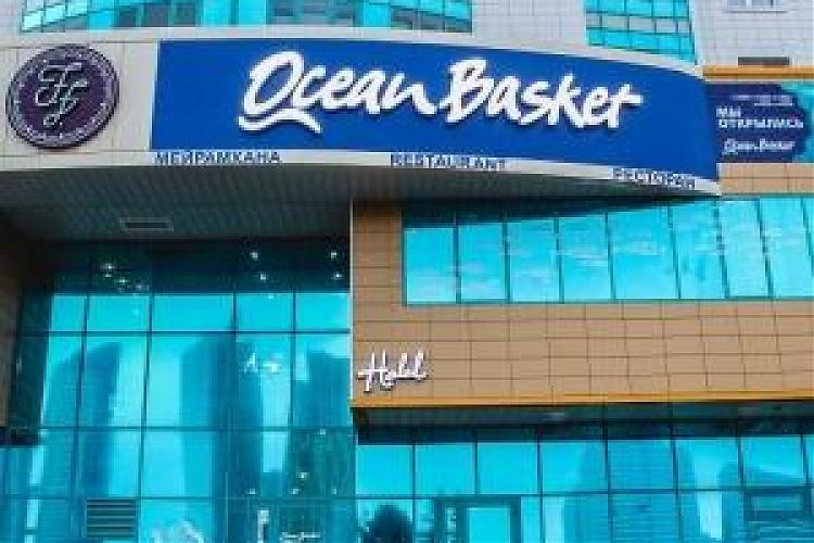 фото Ocean Basket