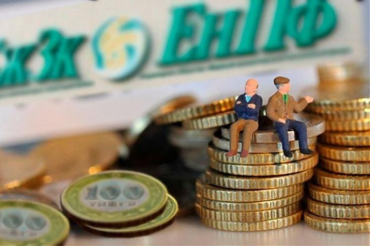 фото С 1 января 2018 года вступят в силу изменения в порядок пенсионных выплат из ЕНПФ