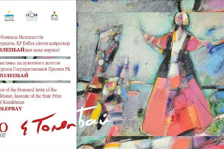 фото Выставка Заслуженного деятеля искусств РК,  Лауреата Гос. премии РК Ерболата Толепбая