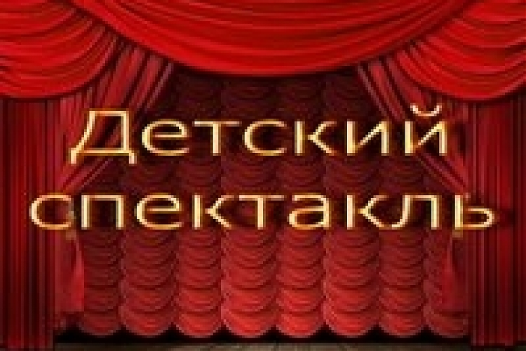 фото ЖИЛИ-БЫЛИ ДВЕ ЛИСИЧКИ