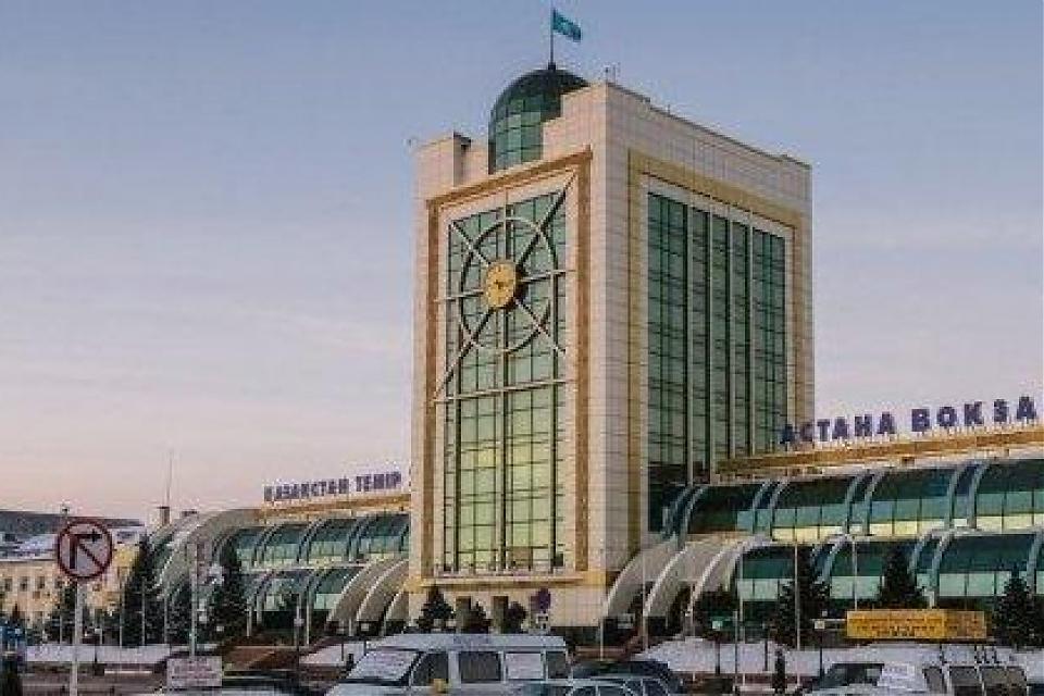 фото 1 апреля на железнодорожном вокзале Астаны вводится пропускной режим