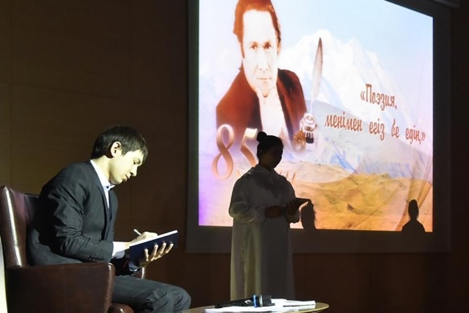 фото 85-летие великого казахского поэта Мукагали Макатаева «Поэзия, менімен егіз бе едің...».