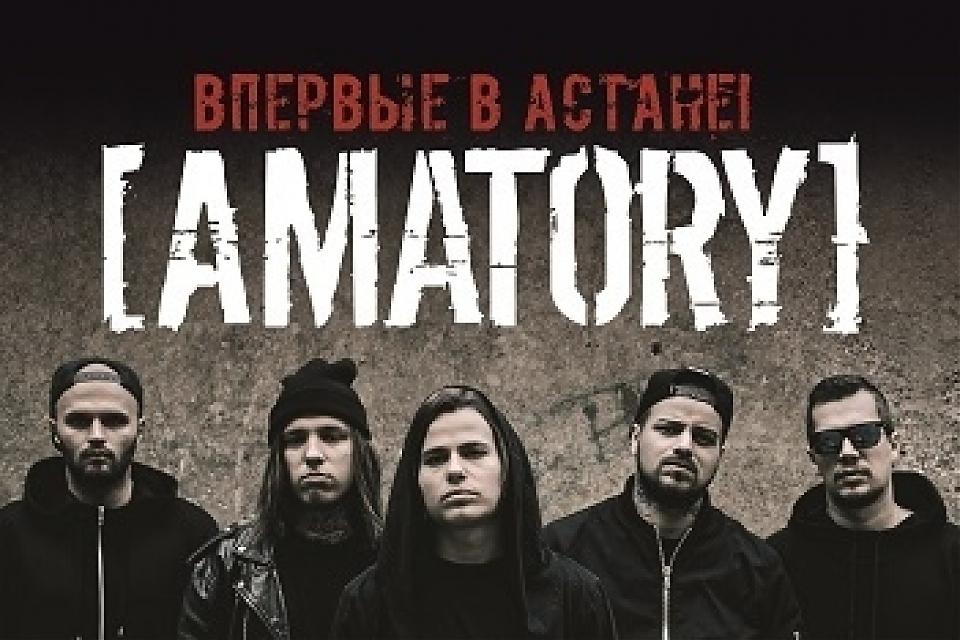 фото [Amatory]