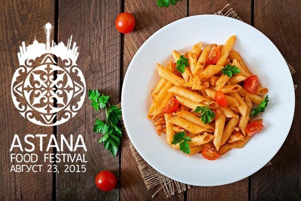 фото Astana Food Festival 2015