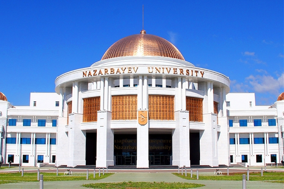 фото Что нужно знать при поступлении в Назарбаев Университет?