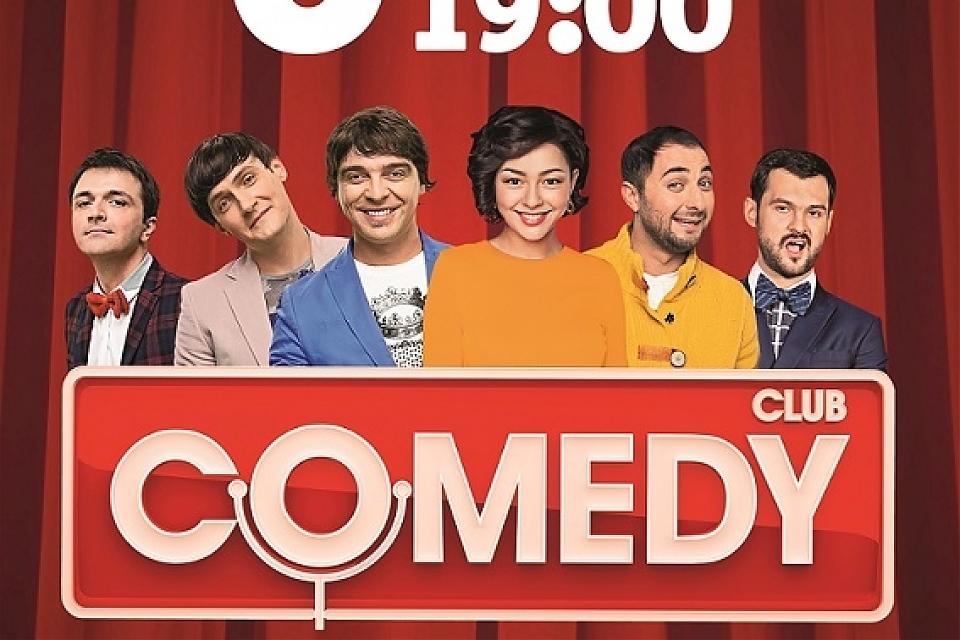фото Comedy Club