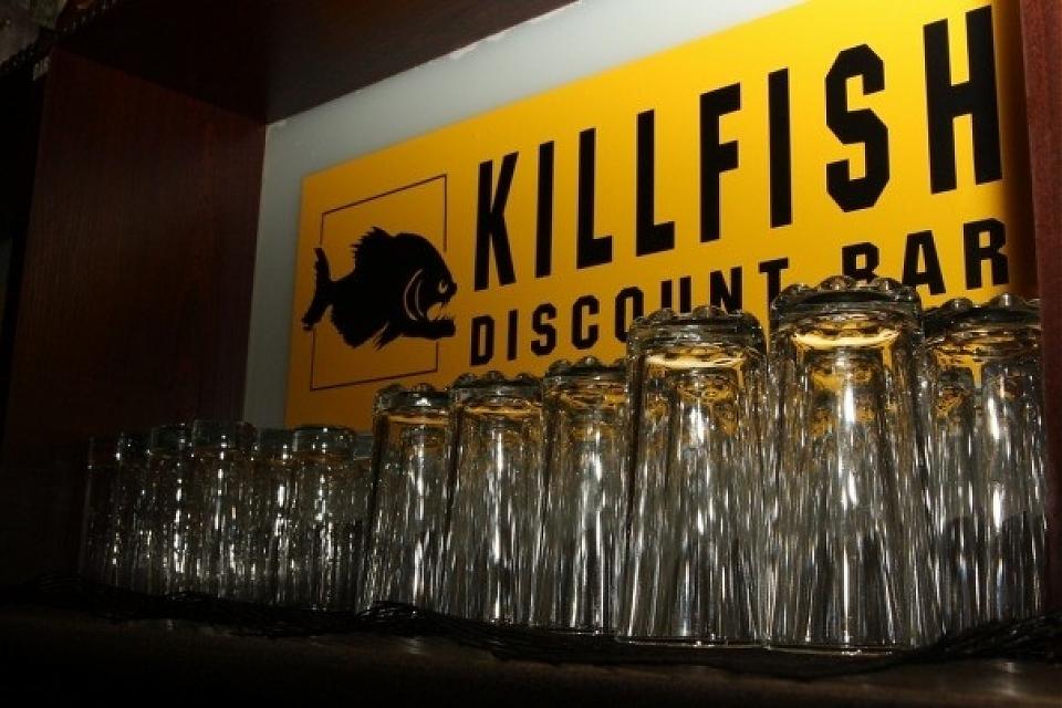 фото KillFish