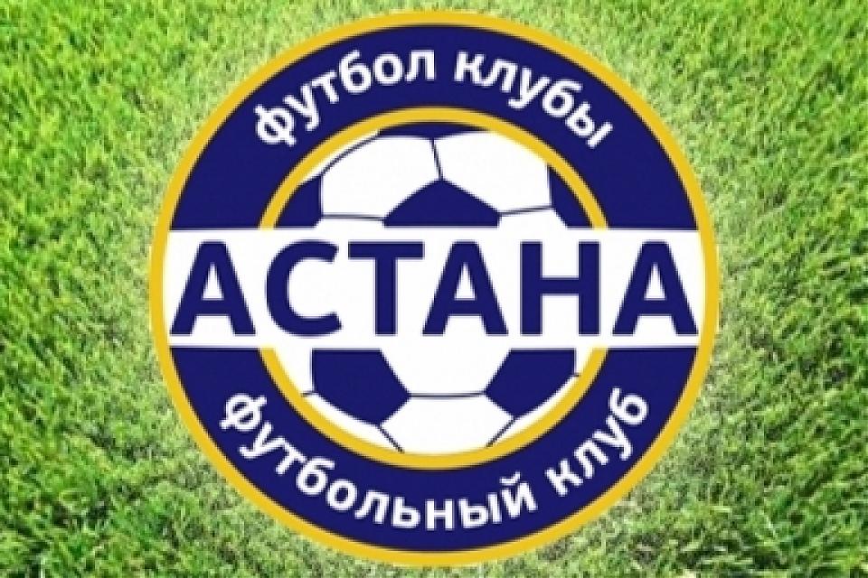 фото Глава государства поздравил ФК «Астана» с выходом в групповой этап Лиги чемпионов УЕФА