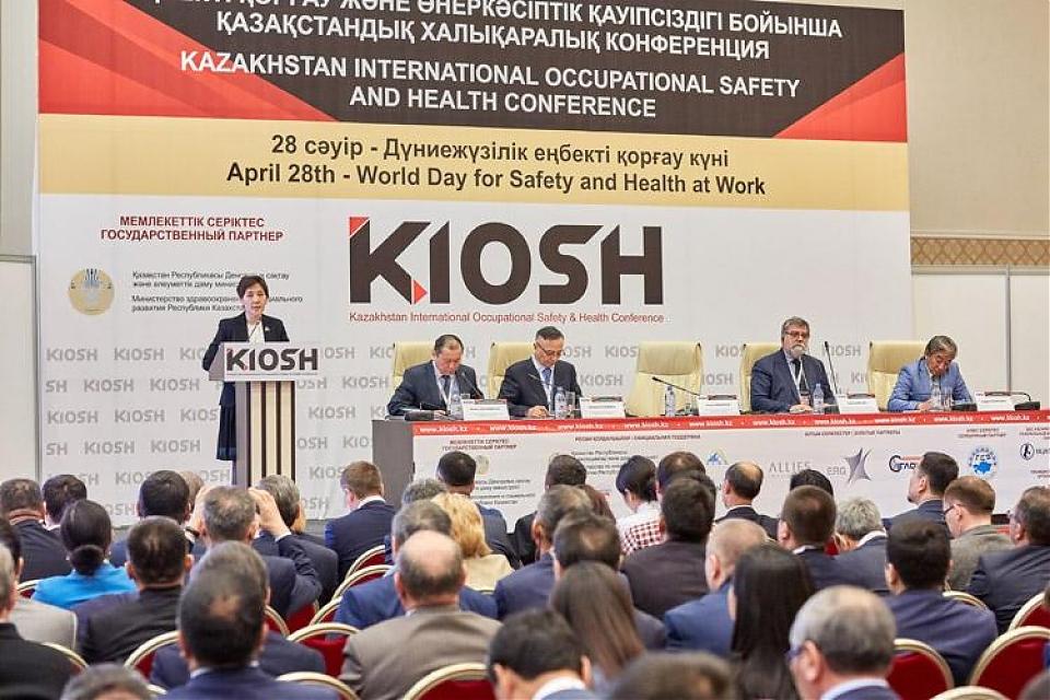 фото KIOSH-2017