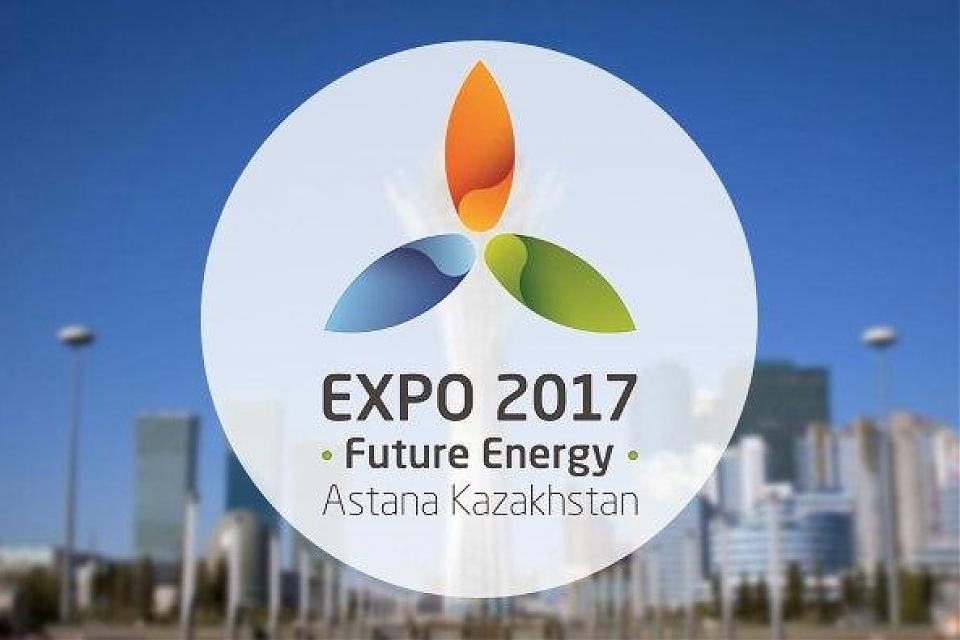 фото Международная специализированная Выставка «Астана ЭКСПО-2017»