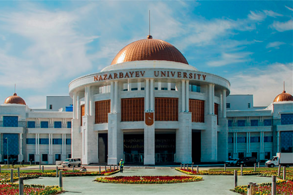 фото Nazarbayev university model united nations