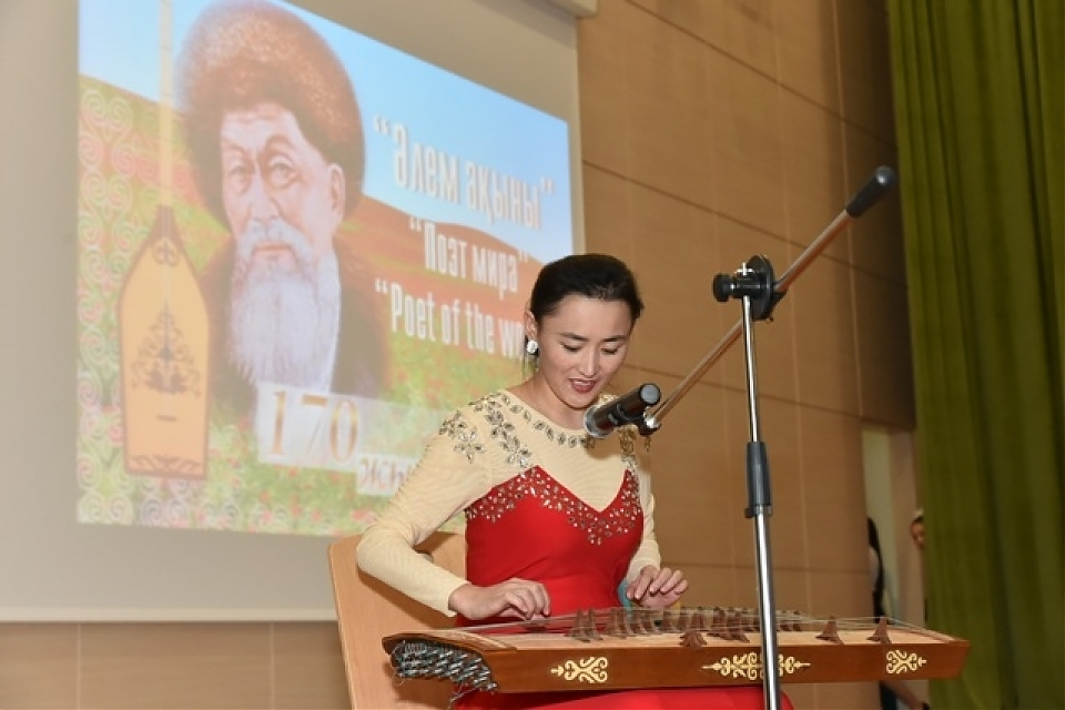 фото «Поэт мира»