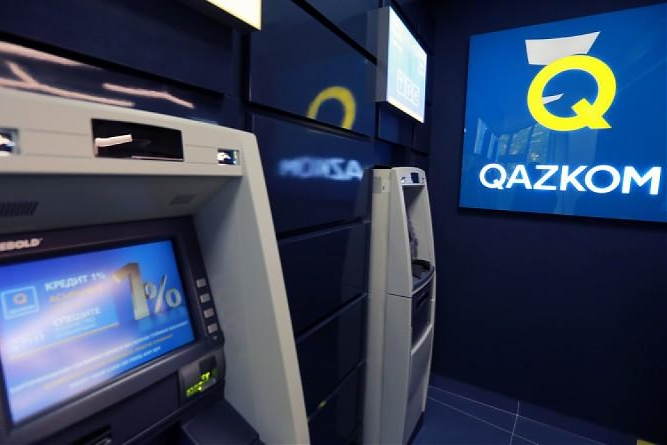 фото Qazkom начинает кредитовать бизнес в Астане и Алматы