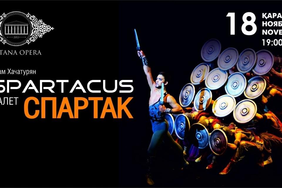 фото «Спартак»