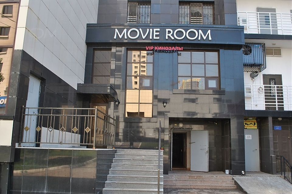 фото VIP кинозалы Movie room Astana