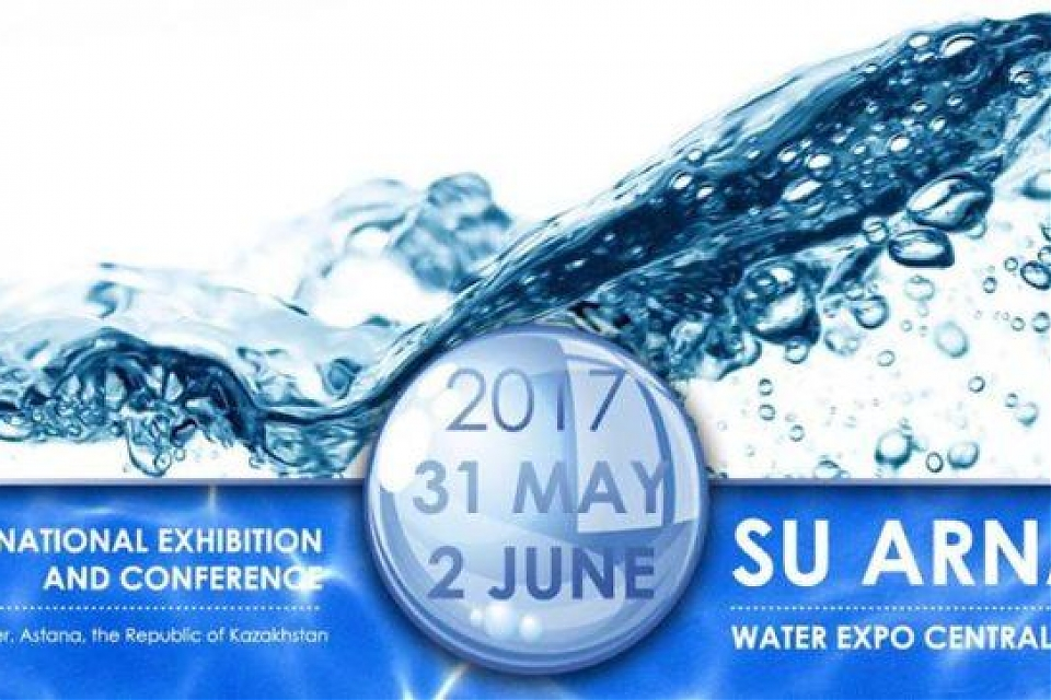 фото Выставка «Su Arnasy – Water Expo Central Asia-2017»