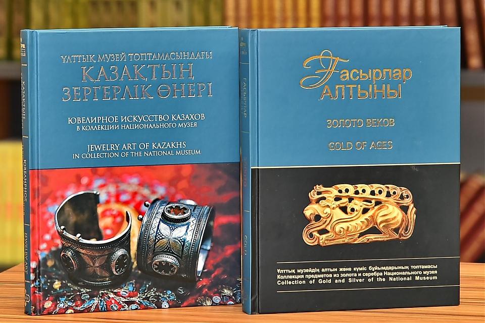 фото «Золото веков. Коллекция предметов из золота и серебра Национального музея»